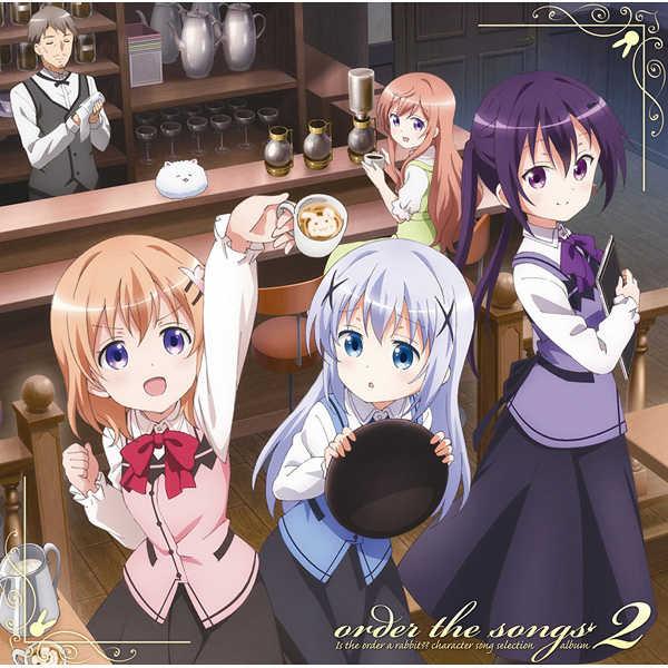 (CD)「ご注文はうさぎですか??」キャラクターソング・セレクションアルバム/order the songs2