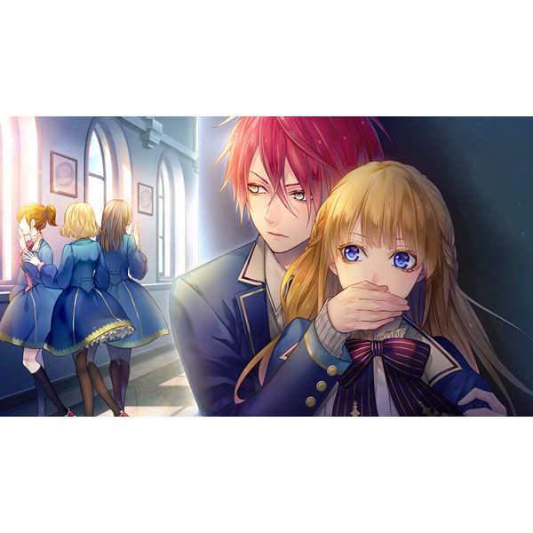 (PC)マジェスティック☆マジョリカル vol.1 限定版