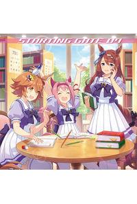 (CD)「ウマ娘 プリティーダービー」STARTING GATE 07