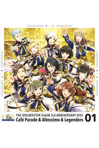 (CD)「アイドルマスター SideM」THE IDOLM@STER SideM 3rd ANNIVERSARY DISC 01