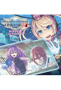 (CD)ドラマCD「PHANTASY STAR ONLINE 2」~シエラ'sリポート~
