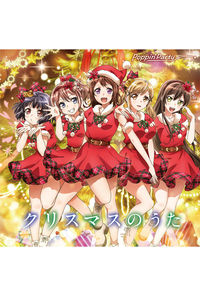 (CD)「BanG Dream!」「フューチャーカード バディファイト バッツ」エンディングテーマ収録 クリスマスのうた(Blu-ray付生産限定盤)/Poppin'Party
