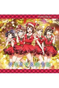 (CD)「BanG Dream!」「フューチャーカード バディファイト バッツ」エンディングテーマ収録 クリスマスのうた(通常盤)/Poppin'Party
