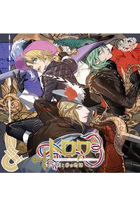 (CD)うたの☆プリンスさまっ♪ Shining Masterpiece Show トロワ-剣と絆の物語- (通常盤)