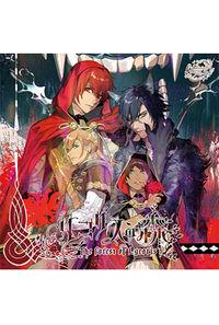 (CD)うたの☆プリンスさまっ♪ Shining Masterpiece Show リコリスの森 (通常盤)