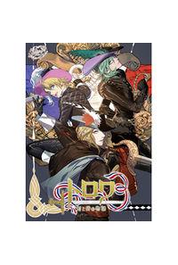 (CD)うたの☆プリンスさまっ♪ Shining Masterpiece Show トロワ-剣と絆の物語- (初回生産限定盤)