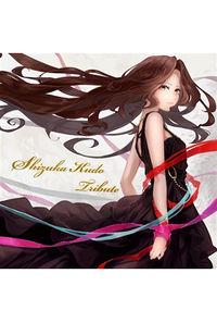 (CD)Shizuka Kudo Tribute