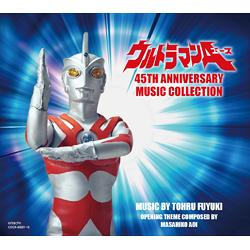 (CD)ウルトラマンA 45th Anniversary Music Collection