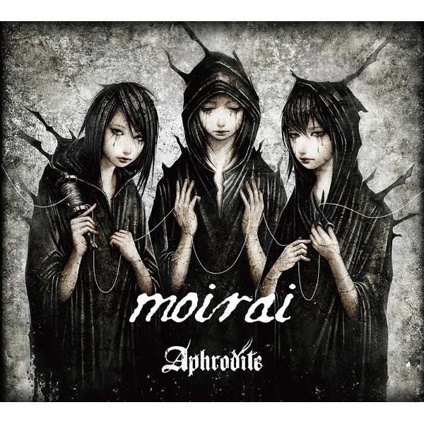(CD)moirai~運命の女神たち~/Aphrodite