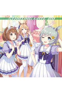 (CD)「ウマ娘 プリティーダービー」STARTING GATE 08