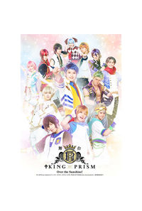 (CD)舞台KING OF PRISM-Over the Sunshine!- Prism Song Album