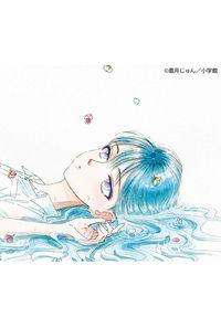 (CD)「恋は雨上がりのように」エンディングテーマ Ref:rain/眩いばかり(期間生産限定盤)/Aimer
