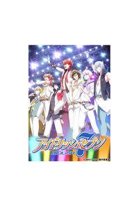 (BD)アイドリッシュセブン Blu-ray 5 (特装限定版)