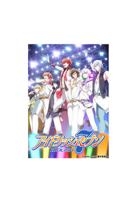 (BD)アイドリッシュセブン Blu-ray 6 (特装限定版)