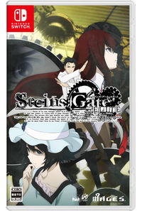 (NS)STEINS;GATE ELITE