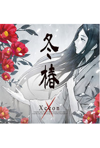(CD)冬椿/Xceon