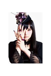(CD)「gdメン」オープニングテーマ 妄想帝国蓄音機 (初回限定盤)/喜多村英梨