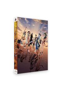 (BD)ティアーズ・トゥ・ティアラ Blu-ray コンパクト・コレクション