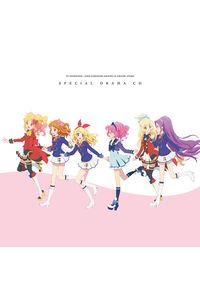 (CD)「アイカツ!」&「アイカツスターズ!」スペシャルドラマCD
