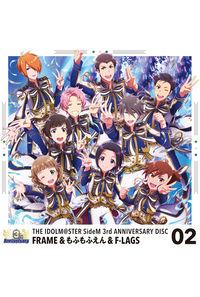 (CD)「アイドルマスター SideM」THE IDOLM@STER SideM 3rd ANNIVERSARY DISC 02