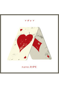 (CD)「citrus」オープニングテーマ アザレア/nano.RIPE