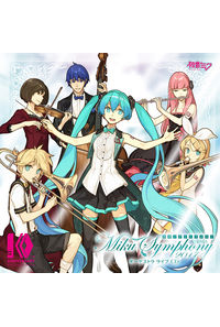 (CD)初音ミクシンフォニー~Miku Symphony 2017~ オーケストラ ライブ CD(初回限定盤)