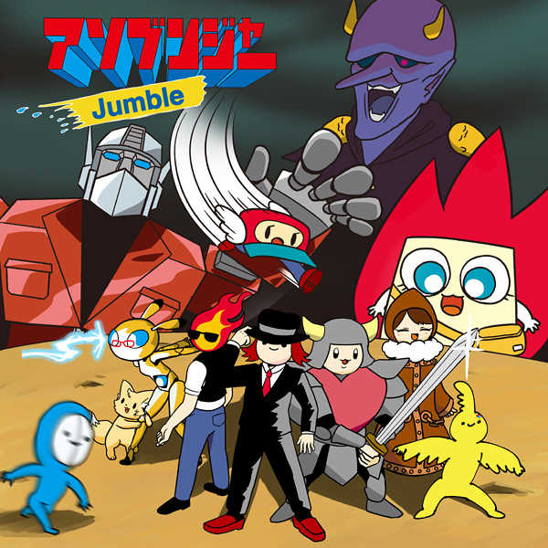 (CD)Jumble/アソブンジャー