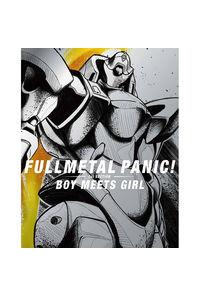 (DVD)フルメタル・パニック! ディレクターズカット版 第1部:「ボーイ・ミーツ・ガール」編