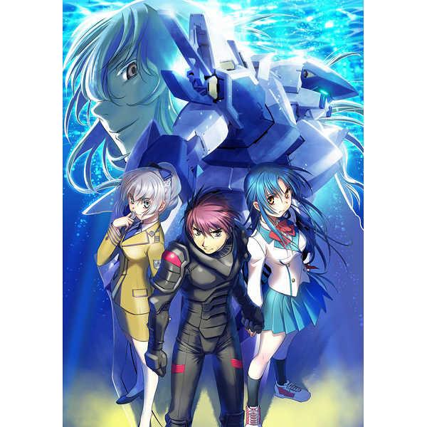 (DVD)フルメタル・パニック! ディレクターズカット版 第3部:「イントゥ・ザ・ブルー」編