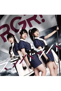 (CD)「デスマーチからはじまる異世界狂想曲」オープニングテーマ スライドライド(DVD付盤)/Run Girls, Run!
