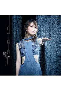 (CD)「魔法使いの嫁」新オープニングテーマ You(通常盤)/May'n
