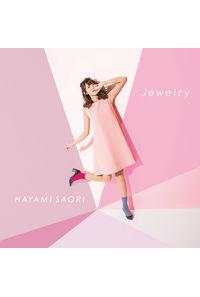 (CD)「カードキャプターさくら クリアカード編」エンディングテーマ Jewelry(アーティスト盤)/早見沙織