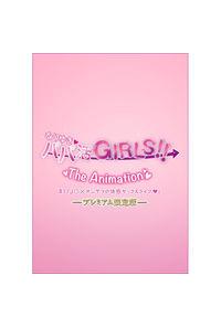 (DVD)なりゆき→パパ活GIRLS!! THE ANIMATION #1「J○×オジサマの快感セックスライフ」プレミアム限定版