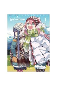 (BD)ゆるキャン△ Blu-ray 1