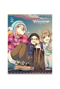 (BD)ゆるキャン△ Blu-ray 2
