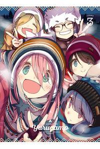 (DVD)ゆるキャン△ DVD 3
