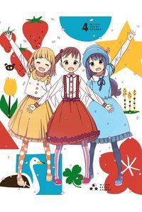(BD)三ツ星カラーズ Vol.4
