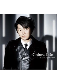(CD)Color of Life(初回限定盤)/下野紘