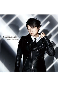 (CD)Color of Life(通常盤)/下野紘