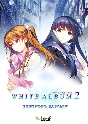 (PC)WHITE ALBUM2 EXTENDED EDITION