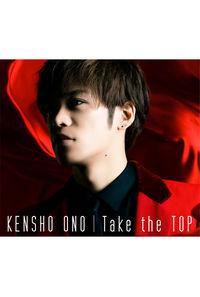 (CD)Take the TOP(豪華盤)/小野賢章