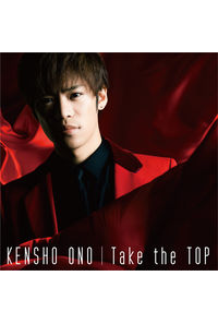 (CD)Take the TOP(通常盤)/小野賢章
