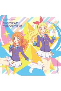 (CD)「アイカツ!フォトonステージ!!」ベストアルバム PHOTOKATSU CHRONICLE 01