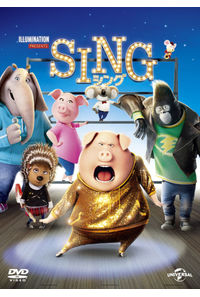 (DVD)SING/シング