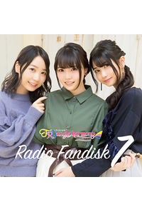 (CD)TrySailのTRYangle harmony RADIO FANDISK 7
