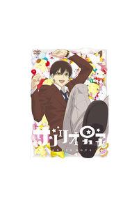 (DVD)サンリオ男子 第1巻