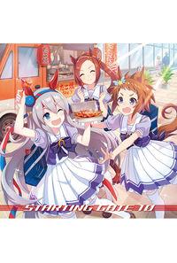 (CD)「ウマ娘 プリティーダービー」STARTING GATE 10