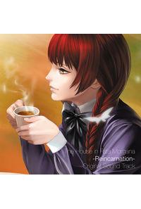 (CD)ファタモルガーナの館 -Reincarnation- Original Sound Track