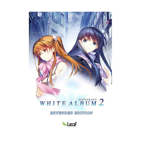 (PC)アクアプラスオフィシャルストア WHITE ALBUM2 EXTENDED EDITION