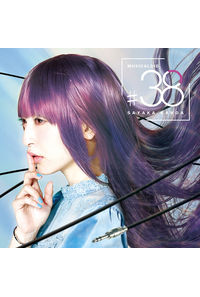 (CD)MUSICALOID #38(此方乃サヤ盤)/神田沙也加